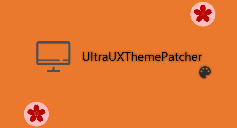 Windows 主题破解工具《UltraUXThemePatcher v4.1.1》(2021.3.7更新 支持21H2)