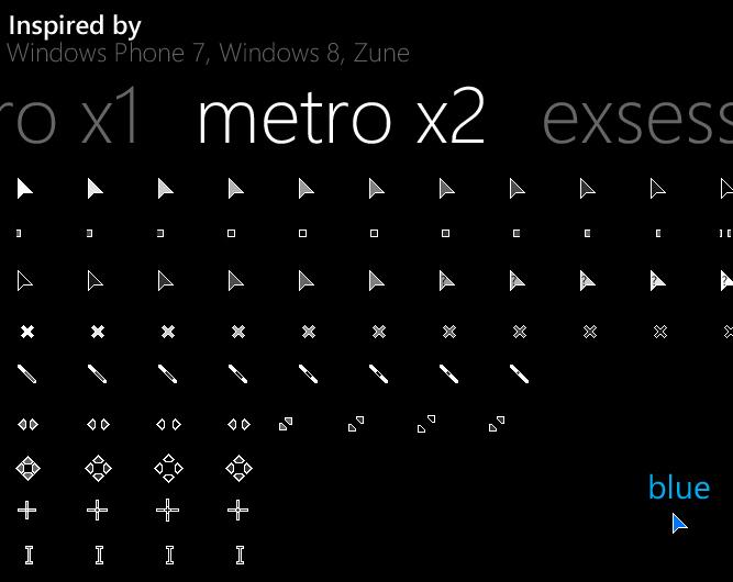Metro_x2 鼠标指针