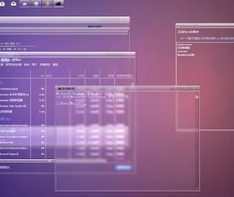 黑色窗口&右键菜单透明软件–BlackContextmenu